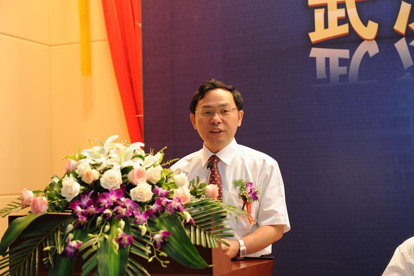 庆典仪式上武汉理工大学校长张清杰教授代表校方致
