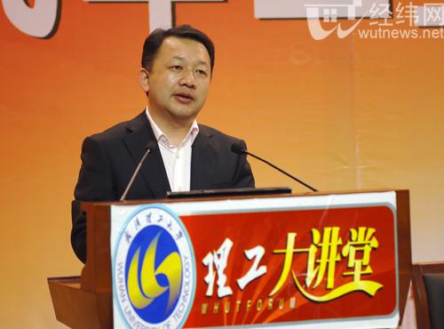 随后武汉理工大学副校长康灿华教授也提出武汉理工