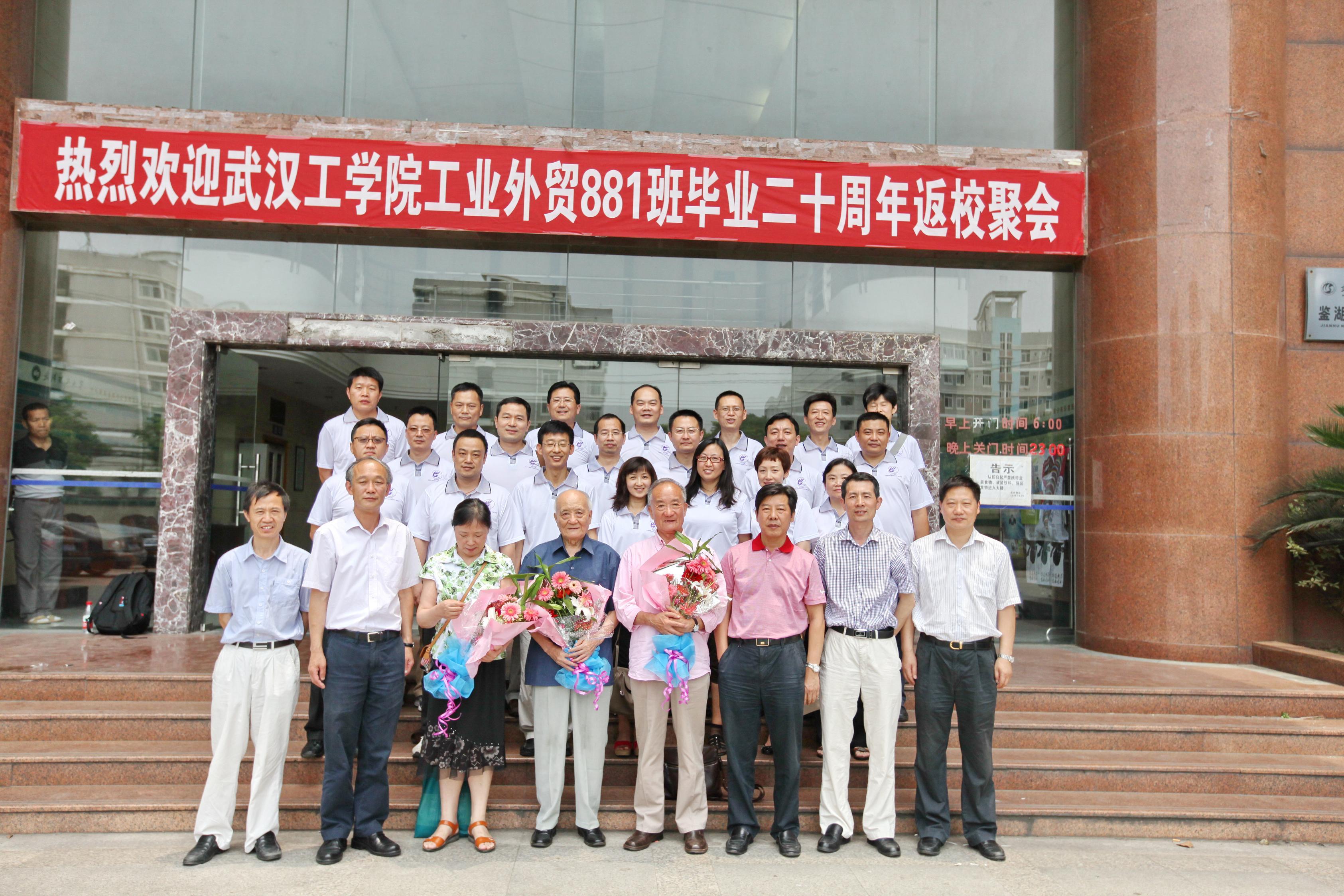 武汉理工大学经济学院